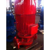 XBD6/20G-100L室内喷淋泵XBD7/20-30KW消火栓泵价格