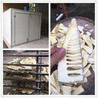 竹笋烘干机 笋干烘干房厂家制造 新款守恒烘干机多少钱一台