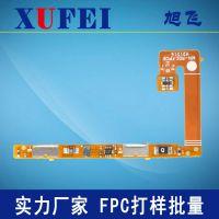 锂电池排线,内置电池FPC,电池保护板排线,手机电池排线,保护板方案FPC打样批量