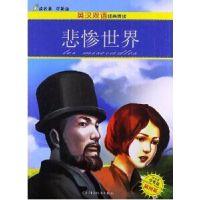图书投标项目提供一条龙服务的图书公司--北京天道恒远文化有限公司