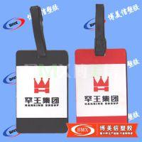 供应行李牌,环保行李牌,承接各种外贸订单,品质保证