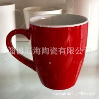厂家直销彩色陶瓷杯广告促销水杯咖啡杯子创意红色马克定制LOGO