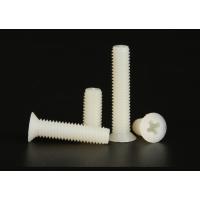 GB819白色尼龙塑料绝缘十字槽沉头机械牙螺丝 FM塑胶沉机螺钉M3M4