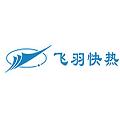 广东飞羽电热水器