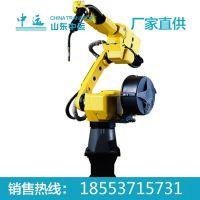 中运弧焊机器人,工业用机器人热销