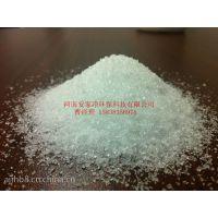 山西煤矿专用聚丙烯酰胺pam 聚合氯化铝24-30含量报价 造纸厂专用