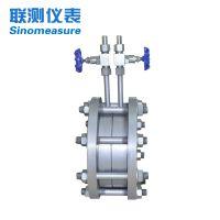 联测KB-SIN差压式孔板流量计 高温蒸汽 压缩空气 节流装置