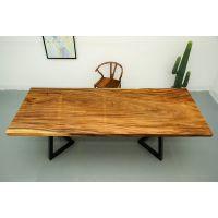 梧空木业南美胡桃木办公桌大班台简约现代