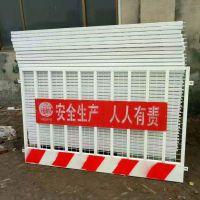 竖管基坑护栏、红白相间基坑临边防护栏杆、施工电梯门