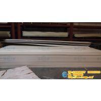 臻威塑料厂家大量生产不同规格PP板材,阻燃耐高温PP板