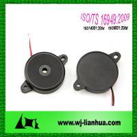 联华/紫浩电子 LPT3055DW 压电无源 工业报警用 蜂鸣器