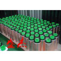 供应铝箔胶带 单导铜箔胶带 双导铜箔胶带 自粘铜箔胶带