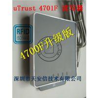 原装进口Identiv uTrust 4701 F读写器 4700F升级版 utrust4701f