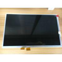 AT102TN03 V.8 群创原厂原包10.2英寸液晶显示屏