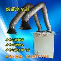 焊烟机电焊机净化器电焊烟雾尘净化机生产厂家大促销