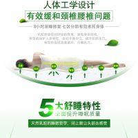 泰国进口七区平面,按摩抗菌防螨,永不变形乳胶床垫