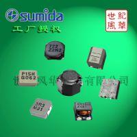 胜美达电子元器件CRR32现货供应