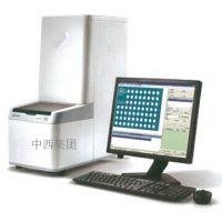 中西 全自动微生物鉴定仪 BOEN (国产) 型号:FB13-BOEN 库号:M404697