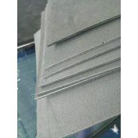 专业生产EVA泡棉材料 防静电EVA泡棉垫片 尺寸可定做