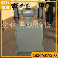 欧科新型除尘式砂轮机 小型电动砂轮机台式砂轮切割机