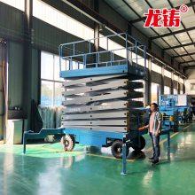 SJY0.5T-12M四轮移动剪叉式电动液压升降平台 简易举升机制造商