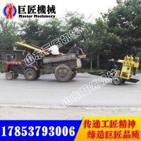 XYX-200拖车式勘探钻机200米轮式岩芯钻机液压水井钻机