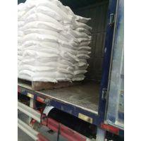 重质碳酸钙cac03东莞有限公司