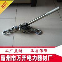 绝缘紧线器N1500 日本NGK绝缘手板紧线器 棘轮链条手板葫芦