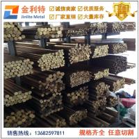 现货供应:C3602铆料黄铜棒 C2680环保黄铜棒