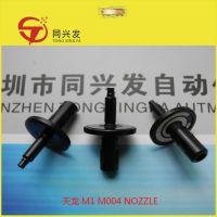 M1/M4 (有示别贴纸) 黑材 M004 LG0-M7707-00X