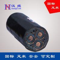 山东厂家直销高压电力电缆 YJV22、YJLV22品种丰富规格齐全现货供应