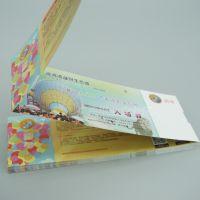 连续打印可变数据景点门票印刷定制卷筒装折叠式博览馆入场券温泉体验券防伪印刷