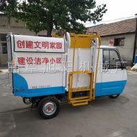 专业生产封闭式电动垃圾车广场景点清运车自动翻桶环卫车旭阳