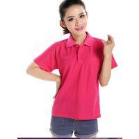 夏季男女款保罗衫工作服短袖POLO衫,番禺区定制石基工作服厂家