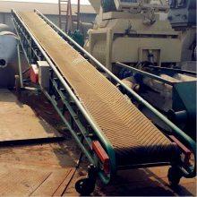 灯塔市一米带宽皮带输送机 兴运粮食装卸皮带输送机