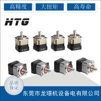 力成行星减速机HA90减速器、伺服电机专用行星减速机