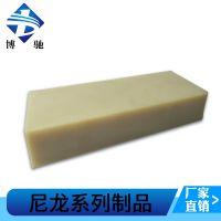 山东厂家加工定制高密度耐磨尼龙板 高强度MC尼龙板 厂家直销