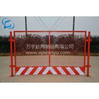 基坑护栏 黄黑相间 红白相间 带警示语 临边防护栏 工程建筑临时围挡 厂家