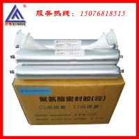 专业生产单组份聚氨酯密封胶 聚氨酯建筑密封胶