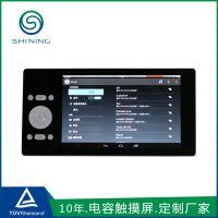 工厂共模订制pos机广告机医疗设备工控设备7寸电容式触摸IIC接口
