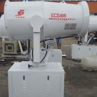 全自动高压远程喷雾机 建筑工地扬尘设备除尘器北华环保