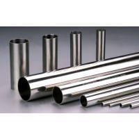 浙江201不锈钢复合管|201不锈钢复合管加工|最新钢管资讯