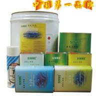 供应特价唯特偶145聚氨脂三防漆防潮、防霉、抗漏电性能
