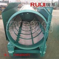 瑞基WLJ-1污水过滤滚筒微滤机厂家直销品质保证
