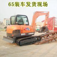 供应哈尔滨山林施工小型挖掘机 配置高端履带挖掘机 山鼎厂家包邮