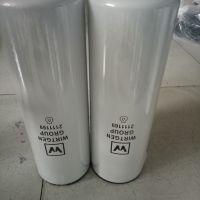 维特根铣刨机机油滤芯2111169通用弗列加机油滤清器