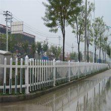 哈尔滨建设新农村围栏 塑钢护栏价格 成都草坪围栏厂家