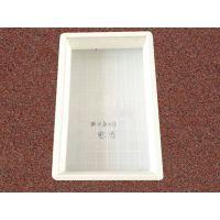 供应国家电网电力盖板塑料模具