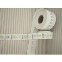 广州新塘供应星和纸品提供优质服装专用的棉质布标制作