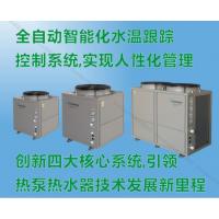 【空气能热水器】优质空气能批发,空气能热水器的格